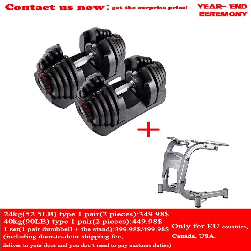 Gym 52.5lb adjustable dumbbell set 24kg  household 16 gears fast adjust automatic steel dumbbell rack 90LB Fitness equipments